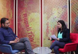 [বাংলা] Dr Indraneel Biswas on mental health and substance abuse